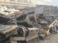 专业高价回收废铁 库房积压 厂房拆除 废旧设备