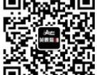 广东英泰装饰公司图片
