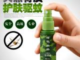 绿色丛林成人儿童强效驱蚊水防蚊叮咬喷雾 野外防蚊水户外驱蚊液