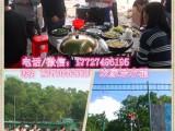 休闲愉快开心充实的一天从深圳日月潭野炊山庄开始