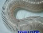 设备通风排尘钢丝软管耐磨耐老化耐高温增强钢丝管