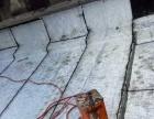 专业外墙清洗,外墙维修防水,高空安装,拆除