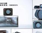 出售:摄像机BMCC2.5K  电影级摄影机送套件