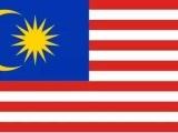 绵阳平武马来西亚商务签证一年多次