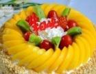 张家口市网上预定蛋糕桥西区水果蛋糕生日蛋糕免费配送