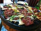 东北特色烧烤店加盟 韩式烤肉加盟