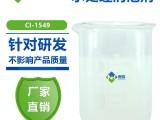 广东南辉牌水处理消泡剂 提出针对性解决方案 一体化服务
