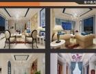 公司承接各类家庭装修、办公装修、娱乐场所装修与设计