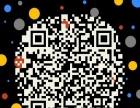 衡阳市驾驶证换证及补证年审咨询扫描二维码加微信