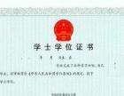 广西大学(函授)2015年招生工商行政管理 专科
