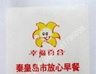 厂家印刷加工食品纸袋和防油纸袋