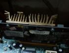 游戏的电脑主机4G内存