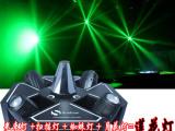 2015年新款莲花灯 4头光束扫描 无极旋转 迪厅酒吧夜场效果灯