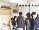 芜湖学室内设计,学室内设计哪里口碑好 首选芜湖奇翼