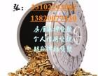 天津中小型企业贷款的操作流程