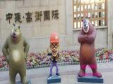玻璃钢卡通雕塑,玻璃钢制品,熊出没光头强熊大熊二玻璃钢雕塑。