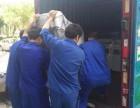 武漢黃陂搬家公司電話——居民搬家,公司搬家,空調清洗