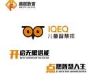 【IQEQ儿童智慧机】加盟/加盟费用/项目详情