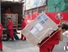 广州大众 广州大众搬家公司 海珠区服务 广州大众搬家公司