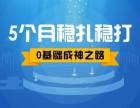 2018互联网开发工程师工资高吗?镇江软件开发工程师培训