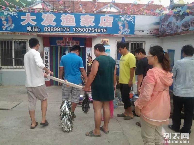 大连长海县大长山岛镇大发渔家旅店打造诚信海岛农家院
