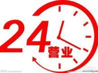 南宁市高价回收二手车/抵押急需用钱,随时24小时联系我