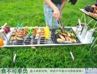 重庆江北铁山坪烧烤架 烧烤架出租 定菜品送烤架不用归还
