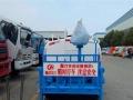 四川蓝牌洒水车生产厂家 常年有现车