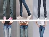 韩版女装厂家 外贸原单库存女式牛仔裤批发 高腰破洞女士小脚长裤