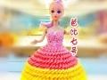 市中区预定彩虹蛋糕创意蛋糕定制免费配送乐山欧式蛋糕