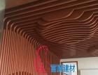 造型木纹铝方管安装现场