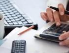 专业会计 多年经验 代理记账 纳税申报 建账补帐