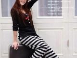 0126个性条纹斑马裤