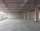 南龙工业区全新厂房.....