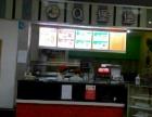 Q堡堡加盟费多少钱/炸鸡汉堡加盟/西式快餐加盟
