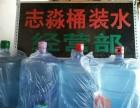 天津市东丽健康饮用水桶装水配送东丽津南河东