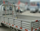 长安商用星光2009款 1.0 手动 10年长安星卡单排小货车车