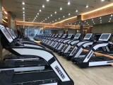 运动电动跑步机力量器械多功能商用室内器材健身房专用跑步机