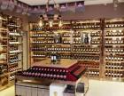 拉萨葡萄酒加盟代理