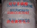 山东对甲苯磺酸(含量98%)、对甲苯磺酸厂家、对甲苯磺酸盐