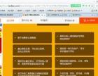 新疆旌励达 专业 提供商标 LOGO设计、商标申请