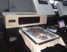 打印t恤A3小型机器 数码直喷服装印花机 布料印刷机