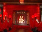 中式婚礼 就找南昌民间婚礼