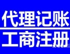 青岛胶南办理二类医疗器材的批发