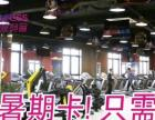 王江泾游泳健身瑜伽馆