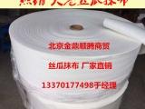 成都丝瓜抹布批发 不沾油抹布 按米销售大卷抹布