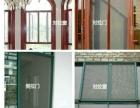 田师傅:专业清洗油烟机,做隐形纱窗门,换窗纱