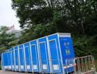 梅州移动厕所租赁价格 移动厕所租赁 工地厕所