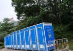 茂名移动厕所租赁 厂家直销简易厕所 工地厕所