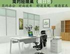 白色办公桌简约优雅